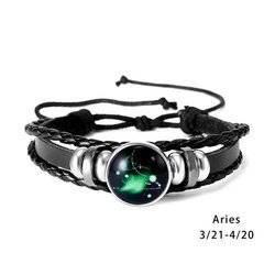 Widder - Armband mit Konstellation